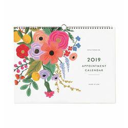 [마스킹테이프 증정] 2019 Garden Party Appointment Calendar