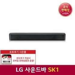 LG전자 사운드바 SK1 블루투스 40W