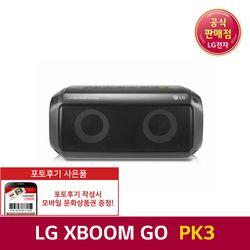 LG XBOOM GO 블루투스 스피커 PK3