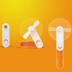 포너 휴대용 포켓 선풍기 2color