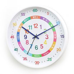 무소음 어린이 교육용 컬러풀벽시계