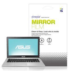 [ASUS] 비보북 X510UA-BQ094용 미러필름+올레포빅필름