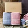 뱀부얀 바스타올 선물세트 2매+쇼핑백포함