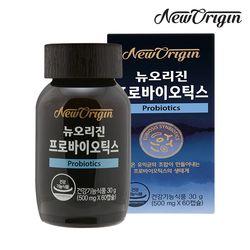 프로바이오틱스 60캡슐 유산균