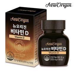 비타민D 500mg x 60정 뼈건강