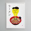 유니크 일본 디자인 포스터 M 라멘4 우마이라멘 A3(중형)