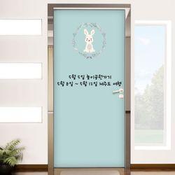 ca573-칠판현관문시트지화관안에토끼2