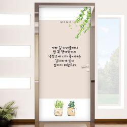 ia241-칠판현관문시트지수채화선인장