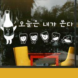 tm081-소주와술잔들그래픽스티커