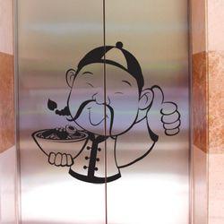 is952-중국음식그래픽스티커