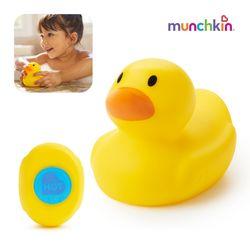 먼치킨 물오리 목욕놀이 온도감지 장난감