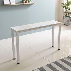 자이 홈바테이블 1500x300