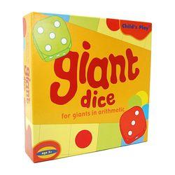자이언트 다이스 Giant Dice 보드게임