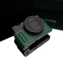 HG-RX100M6GR  Sony RX100M6용 속사케이스