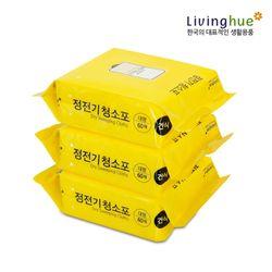 정전기 청소포 (대형) 60매 x 3팩