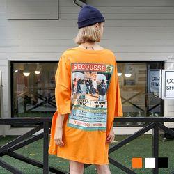 2247 페이퍼 박스핏 티셔츠 (3colors)