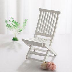 해변 의자(18cm)