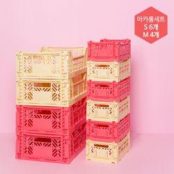 아이카사 마카롱세트_딸기바나나 (핑크+바나나)