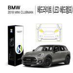 BMW 2018 미니 클럽맨 헤드라이트 PPF 보호필름 2매