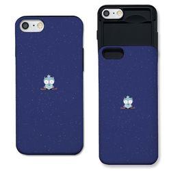 [아이폰7+] 부엉이 블루 S3116C 슬라이더 케이스