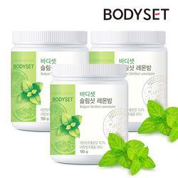 바디셋 슬림샷 레몬밤 추출 분말 가루 3통 (450g)