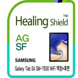 갤럭시 탭S4 WiFi 저반사액정1매+후면올레포빅1매세트