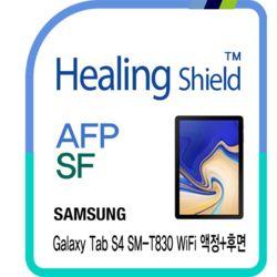 갤럭시 탭S4 WiFi 올레포빅액정1매+후면저반사1매세트