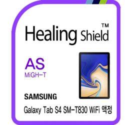 갤럭시 탭S4 WiFi 충격흡수(방탄) 보호필름 전면 1매