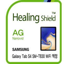 갤럭시 탭S4 WiFi 저반사 액정보호필름1매(HS1764592)