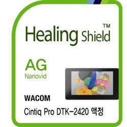 와콤 신티크 프로 DTK-2420 저반사 액정보호필름 1매