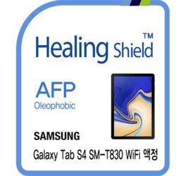 갤럭시 탭S4 WiFi 올레포빅 액정보호필름1매HS1764593