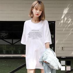 2251 그로잉 프린트 티셔츠 (4colors)