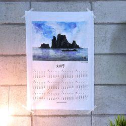 독도달력 2019 패브릭 포스터 캘린더 I love Dokdo