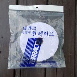 [테라코] 비접착 천 테이프(35mm) 한랭사 한냉사 크랙보수
