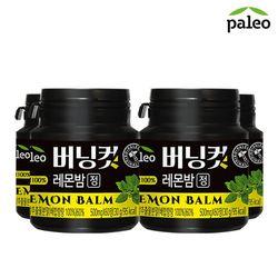 팔레오 버닝컷 레몬밤정 30g 4통 (500mgx240정)