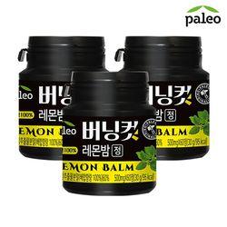 팔레오 버닝컷 레몬밤정 30g 3통 (500mgx180정)