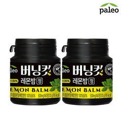 팔레오 버닝컷 레몬밤정 30g 2통 (500mgx120정)