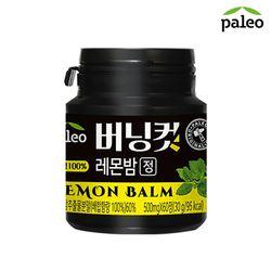팔레오 버닝컷 레몬밤정 30g 1통 (500mgx60정)