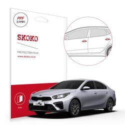 기아 2018 올 뉴 k3 도어캐치 자동차 PPF 보호필름