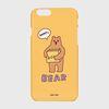 [슬라이드케이스] Bear box-mustard