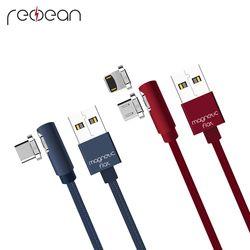 레드빈 마그네틱플랫 1.2m케이블+커넥트세트
