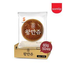 왕만쥬 50입 1박스