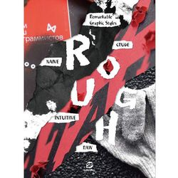 Remarkable Graphic Style - ROUGH
