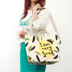 레몬트리 기저귀가방 숄더백
