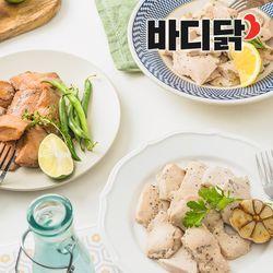 수비드 닭가슴살 큐브 3종 (1팩 100g)