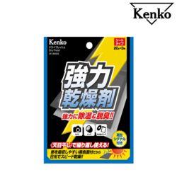 겐코 강력제습제 BW203 제습 탈취효과 반복사용가능/K