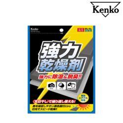 겐코 강력제습제 BW206 제습 탈취효과 반복사용가능/K