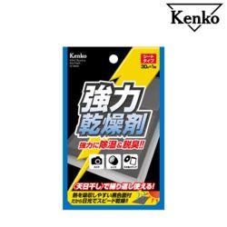 겐코 강력제습제 BW301 제습 탈취효과 반복사용가능/K