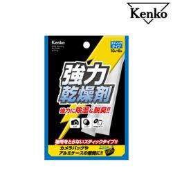 겐코 강력제습제 ST106 제습 탈취효과 반복사용가능/K