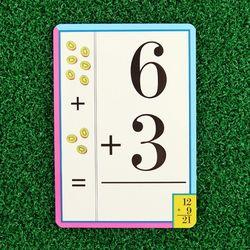 이부 덧셈(더하기) 플래시카드